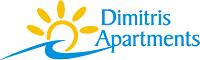 Dimitris Apartments Ενοικιαζόμενα Δωμάτια στην Κάσο